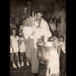 1950s The Baptise
