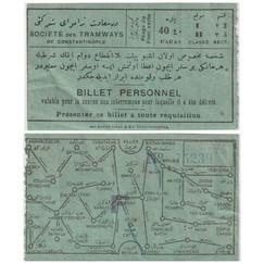 1910s Constantinople Tram Ticket