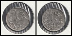 "10 Para - Mehmed V ""Reshat"" right of Toughra"