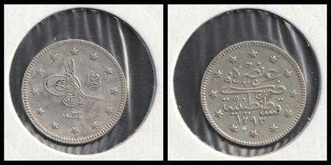 """2 Kurus - Abdülhamid II """"el-Ghazi"""" right of Toughra"""