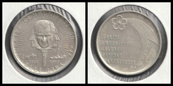 50 Lira Republic