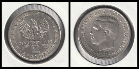 2 Drachme - 1971
