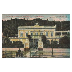Buyukdere, Russian Embassy