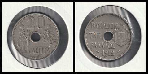 20 Lepta - 1912