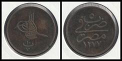 10 Para - Abdulaziz ( Mısır )