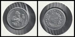50 000 Lira FAO