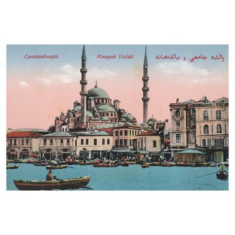 Valide Camii, Eminonu, Istanbul