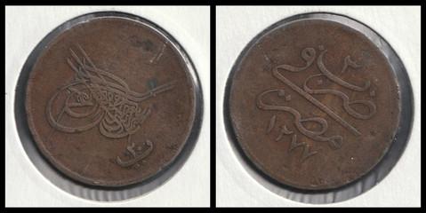 20 Para - Abdulaziz ( Mısır )