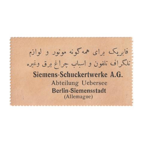 Siemens Brand Ottoman Label