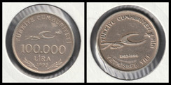 100.000 Lira 75th Years of Republic