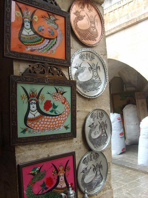 Mardin'den Şahmeran İşlemeleri