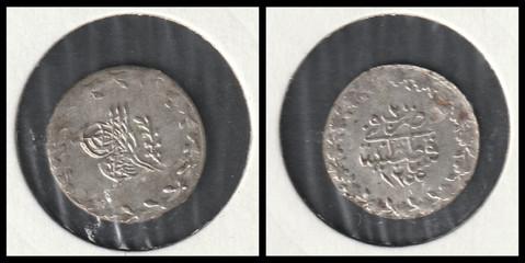 Onluk - Abdülmecid I Kostantiniyye