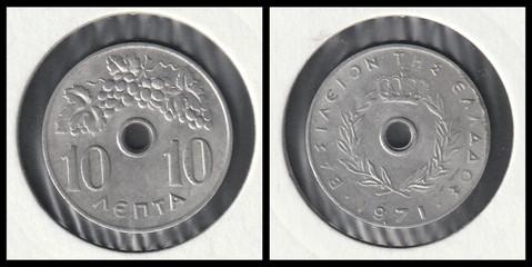 10 Lepta - 1971
