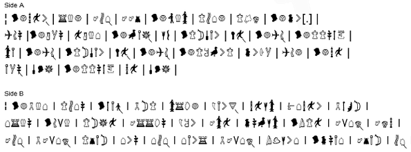 PhaistosDiskTranscribed.png