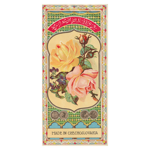 Roses / Czechoslovakia