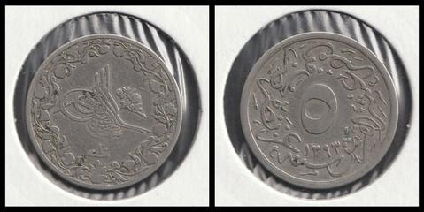5/10 Qirsh - Abdul Hamid II