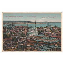 Bazaars of Constantinople, Panoramique