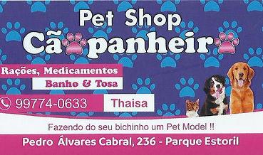 PET SHOP CAOPANHEIRO0001.jpg