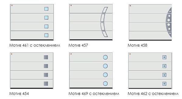 Откатные секционные ворота Херман светопрозрачные вставки