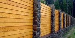 Забор деревянный горизонтальный