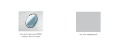 Эксклюзивные окна для RSD02