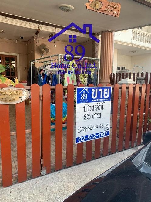 ขายทาวน์เฮ้าส์ 2ชั้น หมู่บ้านนิรันดร์วิลล์2 (ราม2)