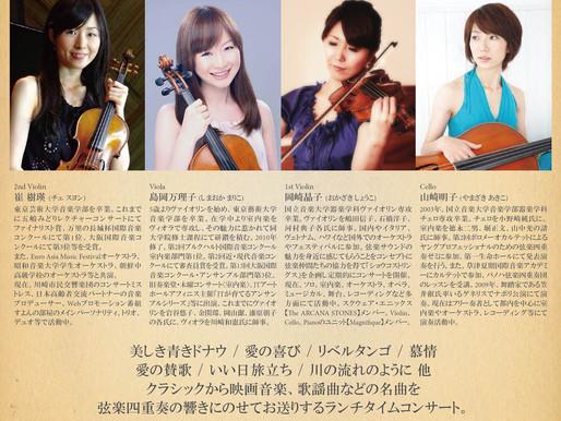 2015.4.26 ときめきの名曲コンサート(ホテルグランドパレス)
