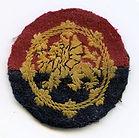 ghq badge.jpg