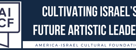 Best of Israeli Art and Culture: February