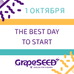 Старт занятий GrapeSEED в детском клубе STAY&PLAY в КП Марсель
