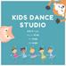 Детская танцевальная студия в КП Согласие-2