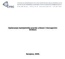 Ojac_mp_BiH_bros.jpg