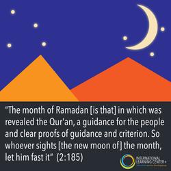 ramadan verse