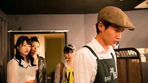 映画「BAR神風~誤魔化しドライブ」(2015)