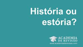 História ou estória?