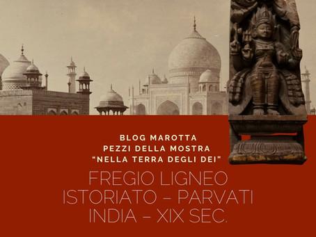 """FREGIO LIGNEO ISTORIATO – PARVATI INDIA – XIX sec. ESPOSTO ALLA MOSTRA """"NELLA TERRA DEGLI DEI"""""""