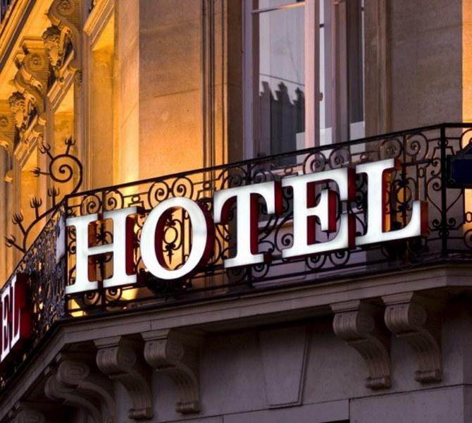 Réouverture envisagée dans l'hôtellerie, la restauration et le tourisme