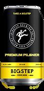 Pilsen_Site.png
