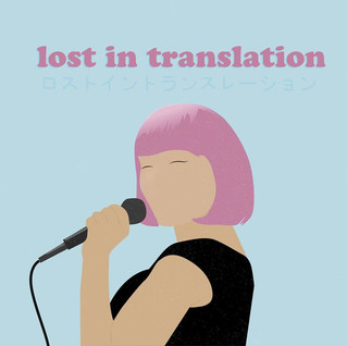Flat-design-illustration-lost-in-transla
