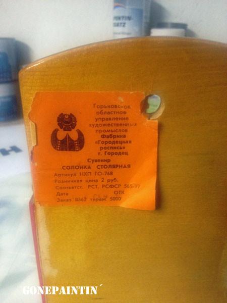 Russisches Produktschild
