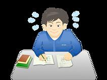 電工資格勉強.png
