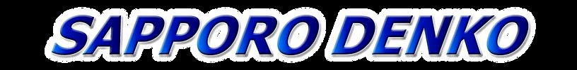 SAPPORO DENKO_edited.png