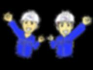 札幌電工社員のイラスト