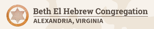 Beth El Hebrew Congregation 2nd Logo.png