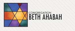 Beth Ahabah Logo.png