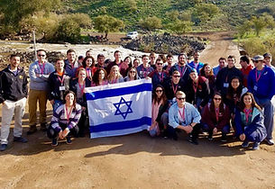 Bus 1385 Jeep Ride Through the Golan Hei
