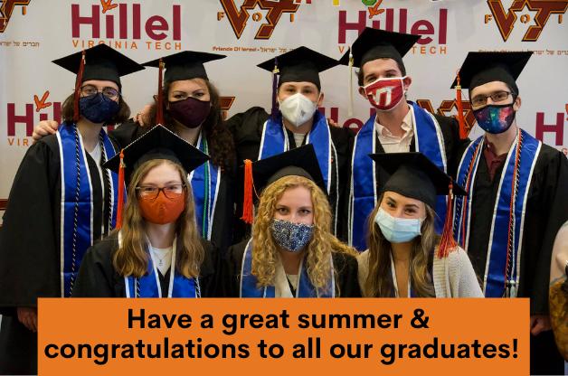 2021 Summer Graduation Congratulations W