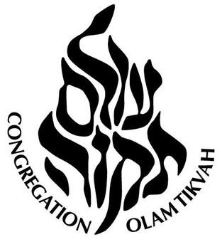 Congregation Olam Tikvah.jpg