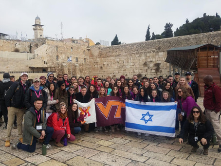 Winter VT Birthright Day 2: Jerusalem and the Old City