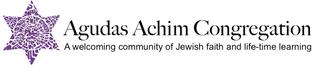 Agudas Achim Logo.png